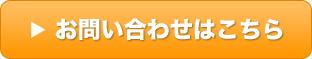 contact_mini